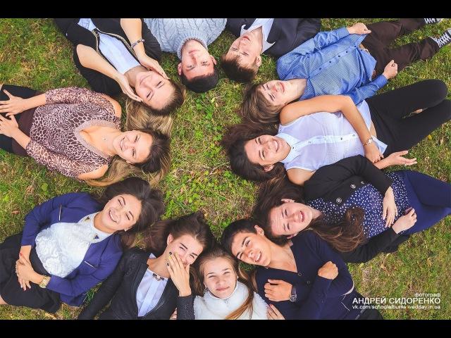 смотреть онлайн групповые фотографии