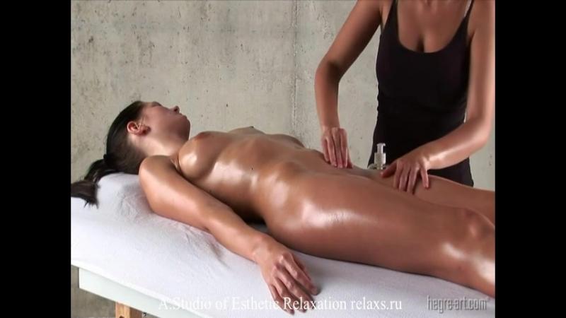 Эротический Тантрический массаж для женщины.